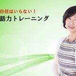 朝子さんFC写真