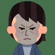 険しい表情
